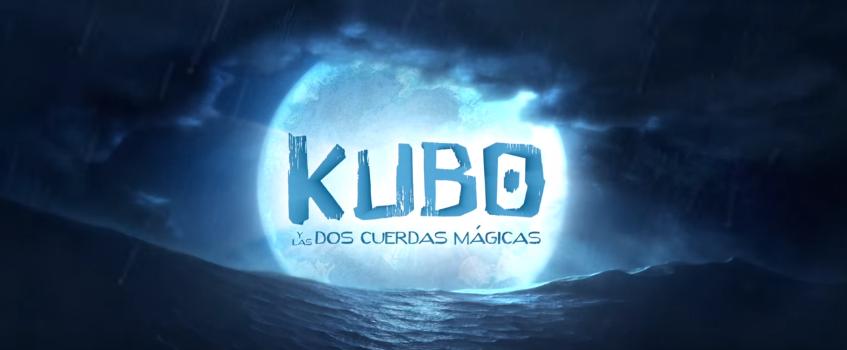 Kubo y las cuerdas mágicas